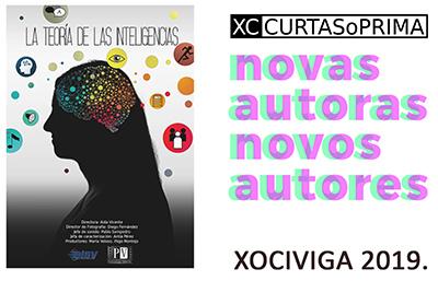 La teoría de las inteligencias multiples de EISV seleccionado en el certamen XC-CurtasOPrima de Xociviga