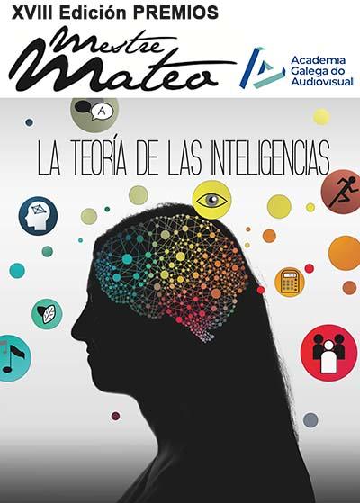 EISV participa en los XVIII Premios Mestre Mateo